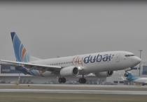 В аэропорту Ростова-на-Дону потерпел крушение пассажирский «Боинг», на борту которого  находились 62 человека, из которых 55 - пассажиры, еще семь - члены экипажа