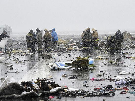 Эксперты считают, что самолет в Ростове упал из–за