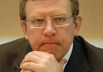 Алексей Кудрин выдал очередной экономический прогноз