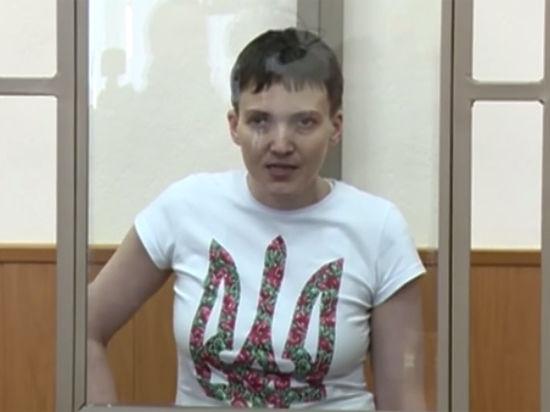Суд Ростовской области оглашает приговор украинке Надежде Савченко