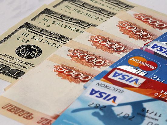 6dc8dd3f48c1c Последний писк криминальной моды: новые способы кражи денег с банковской  карты