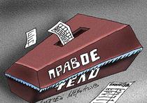 Кремль разрешил советнику Путина Титову брать деньги олигархов