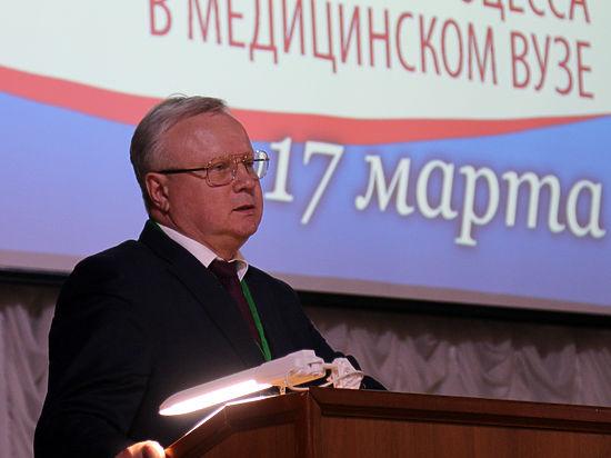 Ставрополь принял первую международную конференцию «Современные траектории образовательного процесса в медицинском вузе»