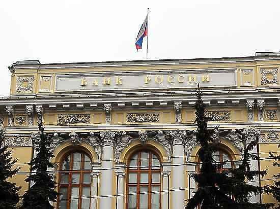 Ведомство Набиуллиной отозвало в четверг еще две банковских лицензии