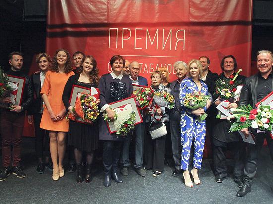 Олег Табаков вручил именную премию