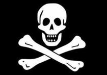 Российский гражданин, захваченный пиратами при атаке на судно в Нигерии, оказался на свободе