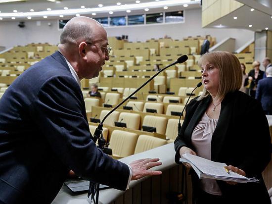Уходя с поста омбудсмена, Памфилова назвала главные проблемы России