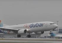 Boeing авиакомпании FlyDubai мог рухнуть в Ростове-на-Дону, после того командир экипажа отключил автопилот, а потом, видимо по ошибке, включил стабилизатор, когда самолет уже находился в пике