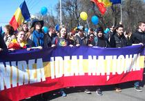 Сторонники объединения Румынии с Молдовой проскакали по Кишиневу
