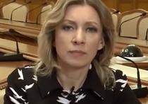 Захарова ответила стихами на обвинения в