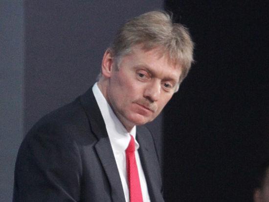 В Кремле отреагировали на скандальное поведение турецких болельщиков