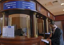 """Со второй половины этого года правила работы банков с частными вкладчиками изменятся, Богдан Зварич, аналитик ГК """"ФИНАМ"""""""