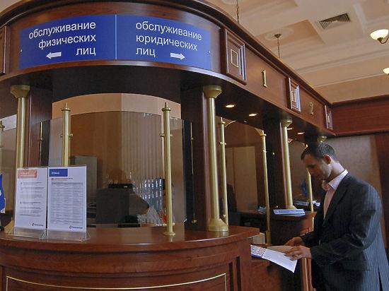 К чему приведет разрешение банкам не отдавать клиентам «подозрительные» деньги