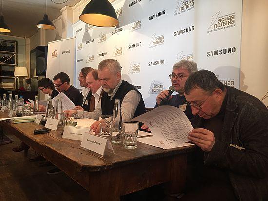 Премия «Ясная поляна» собрала зарубежных писателей