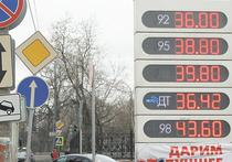 Кроме шуток, но акцизы на бензин с 1 апреля выросли на 2 рубля за литр