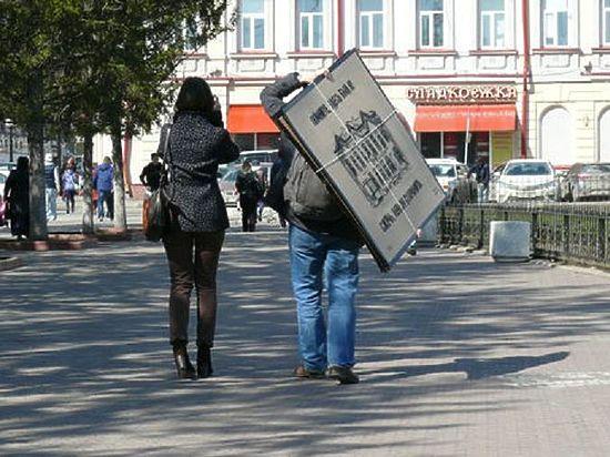 Томская интеллигенция решила бороться за исторический статус города до конца