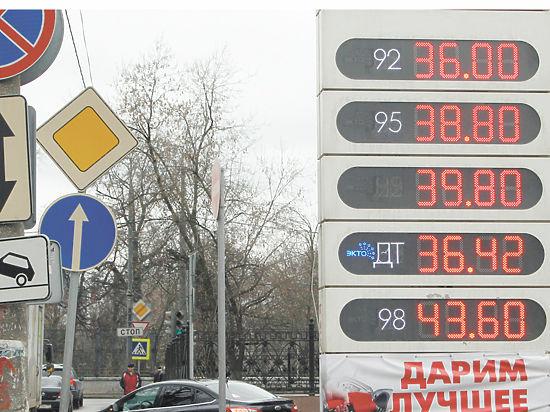 В итоге стоимость литра может дойти до 45 рублей