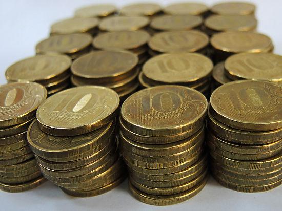 Сумма составила примерно 60 миллиардов рублей