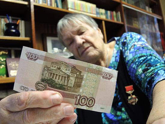 Как пенсионеру заработать в условиях кризиса