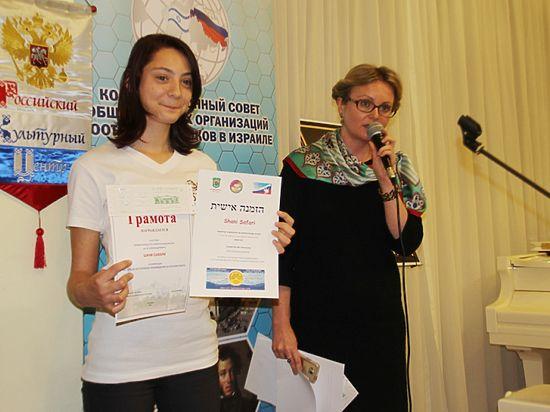 Завершился I Международный конкурс вокалистов имени Михаила Александровича
