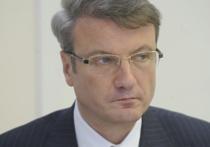 Греф и Дворкович отстояли импортозамещение в кулинарном поединке