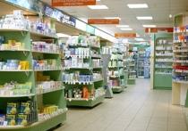 Три ростовские аптеки попали в поле зрения полиции