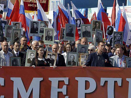 Путин призвал участвовать в акции