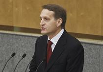 Нарышкин отвел на войну с Украиной не более четырех дней