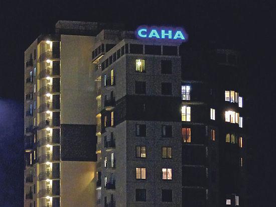 Петрозаводская семья окажется на улице, арендовав квартиру с последующим выкупом