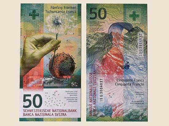 В последующем предполагается обновить банкноты и других достоинств
