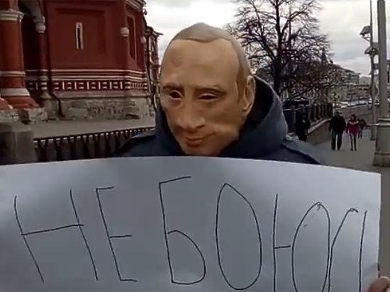«Маска Путина» арестована на Красной площади в 6 раз подряд