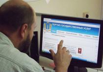 Как работают «Госуслуги» в Петербурге