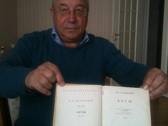 Он продал якобы единственный экземпляр 1935 года: «МК» нашел 4 таких же