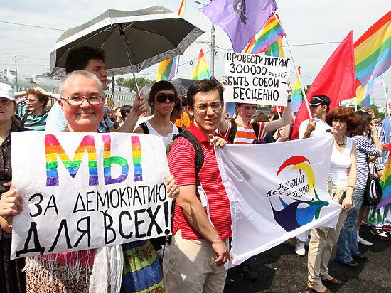 Гомосексуалисты иваново