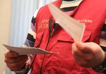 ФМС меняет правила выезда из России: нужны два документа