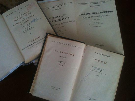 Орловский библиофил разоблачил сенсационный миф