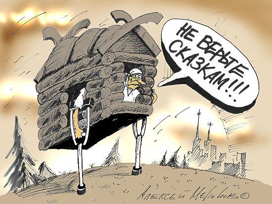 Рост нефтецен не обрадовал Минфин