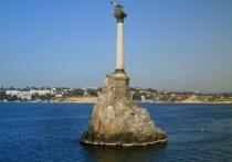 Минюст назвал рискованным перенос столицы России в Севастополь