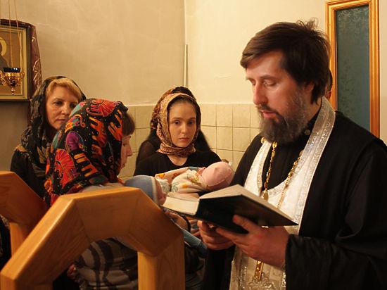 В московском СИЗО впервые прошел обряд крещения