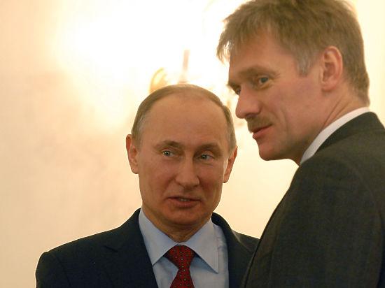 Песков извинился за Путина, рассказавшего об американских