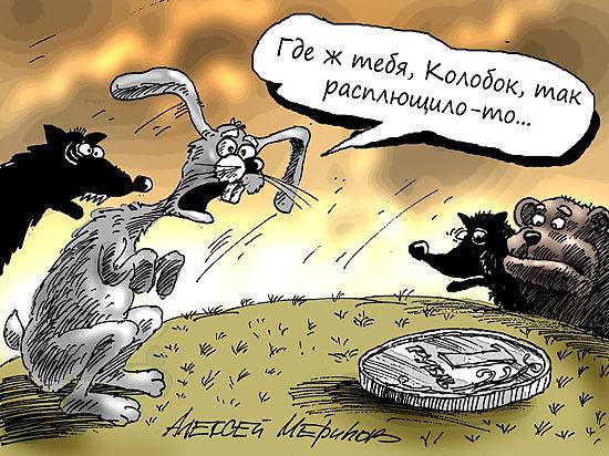 Чиновники разбогатели, а Росстат опубликовал жуткие данные о зарплатах россиян