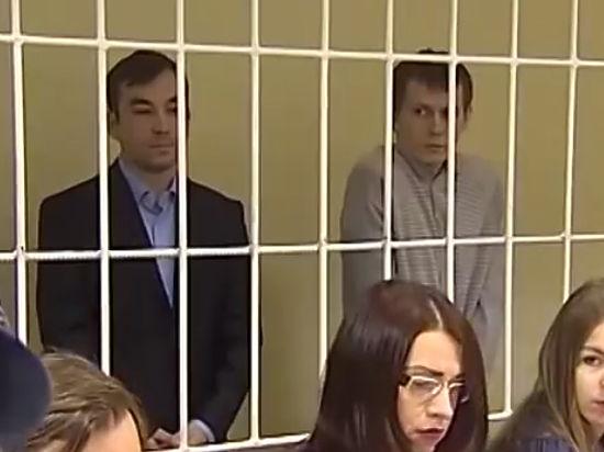Суд признал их виновным по всем пунктам обвинения