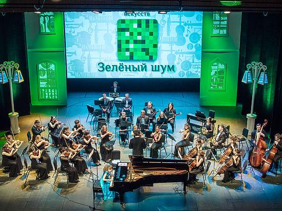 В Сургуте торжественно открылся IV молодежный фестиваль искусств «Зеленый шум»