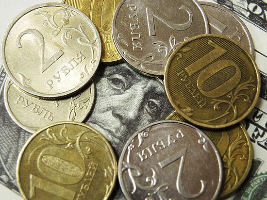 Национальная валюта резко потеряла в своей стоимости утром понедельника