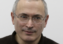 Окружной суд Гааги заканчивает рассмотрение жалобы России на решение Гаагского третейского суда по иску бывших акционеров компании ЮКОС, принятое 18 июля 2014 года