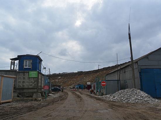 Мусорный полигон в Серпуховском районе требует немедленного решения