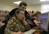 В Интернет идут одни старики