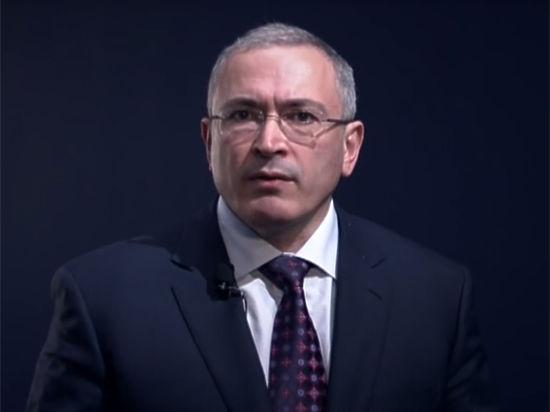 Ходорковский всерьез уверен в существовании мирового правительства