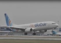 Межгосударственный авиационный комитет (МАК) представил промежуточный отчет о причинах катастрофы «Боинг 737» в аэропорту Ростова-на-Дону 19 марта этого года