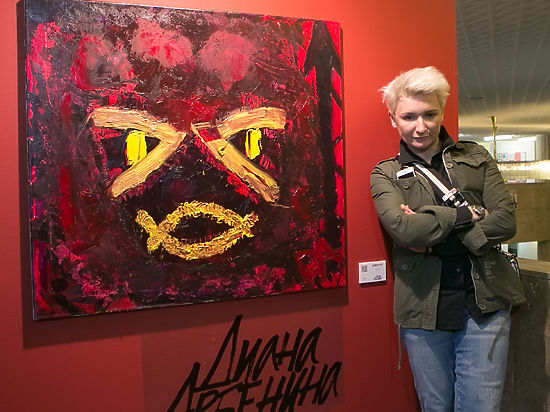 Диана Арбенина представила выставку картин только для взрослых